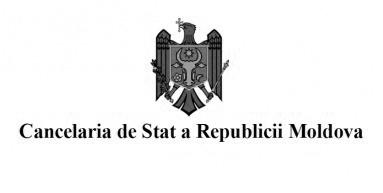 Grupul de lucru al Comisiei de stat pentru reglementarea activității întreprinzător reprezintă unica platformă de dialog public- privat de evaluare anticipată a analizelor impactului de reglementare (AIR) și a proiectelor actelor normative cu impact asupra mediului de afaceri